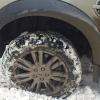 off-road режим Land Rover