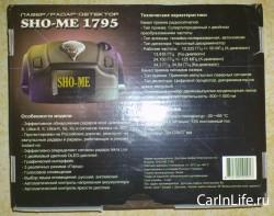 sho-me 1795