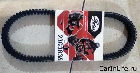 Gates 23G3836